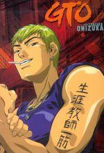 Affiche GTO - Great Teacher Onizuka