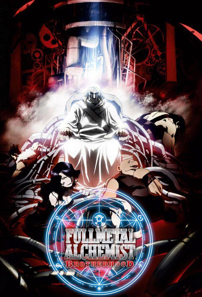 Affiches, posters et images de FullMetal Alchemist :... (2009)