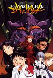 Affiche Neon Genesis Evangelion