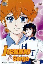 Affiche Jeanne et Serge