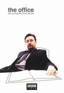 Affiche The Office (UK) - Saison 1