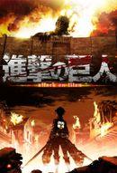 Affiche L`attaque des Titans