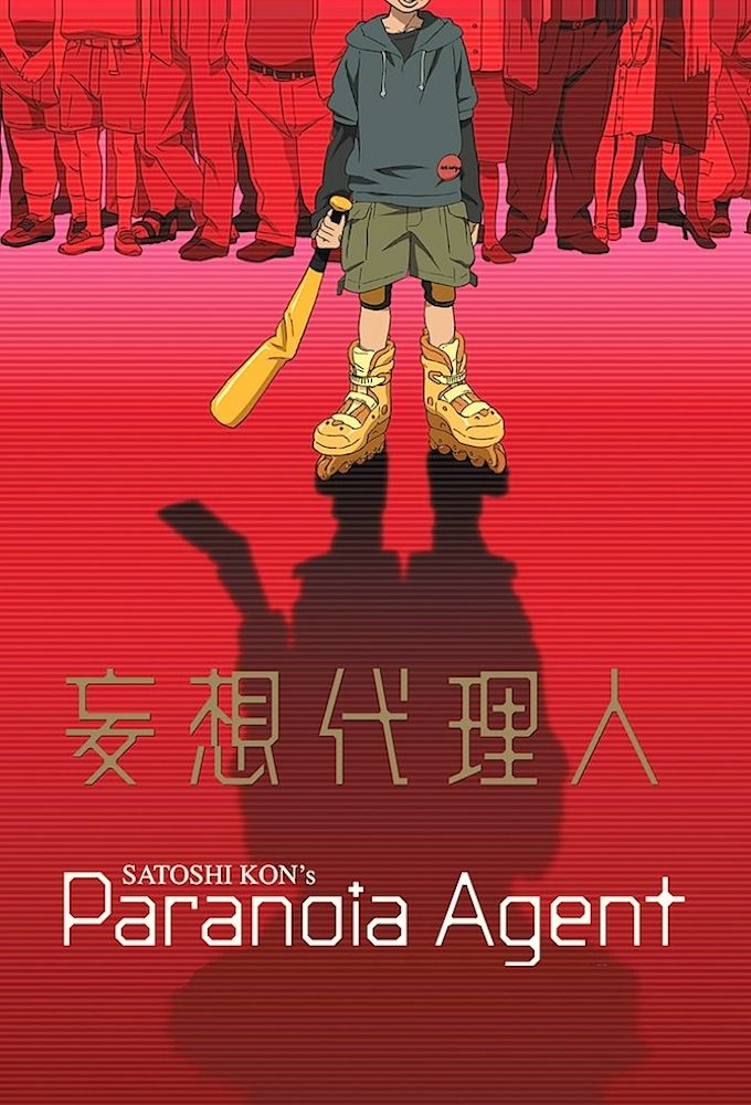 [MANGAKA/REALISATEUR] Satoshi Kon Paranoia_Agent