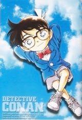 Affiche Détective Conan