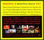 Pochette Genius Party & Genius Party Beyond (OST)