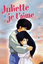 Affiche Juliette je t'aime