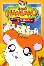 Affiche Hamtaro