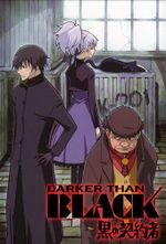 Affiche Darker than Black