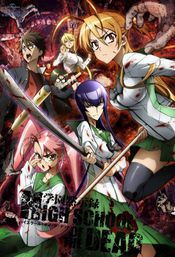 Affiche High School of the Dead