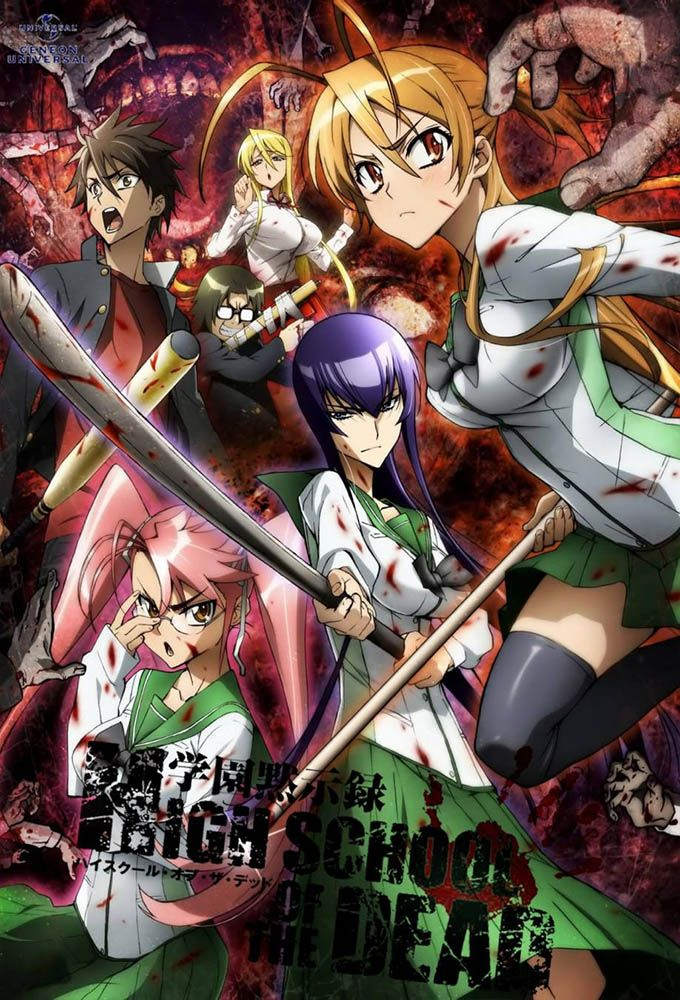 High School of the Dead High_School_of_the_Dead