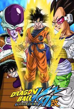 Affiche Dragon Ball Z Kai