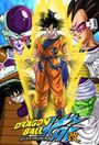 Affiche Dragon Ball Z Kai