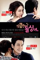 Affiche Cunning Single Lady