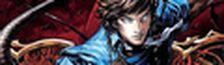 Illustration Test Rétros sur Le Serpent Retrogamer