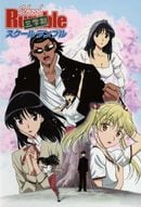 Affiche School Rumble