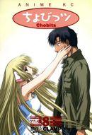 Affiche Chobits