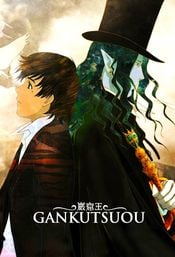 Affiche Gankutsuou - Le comte de Monte-Cristo