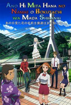 Affiche Ano Hi Mita Hana no Namae o Bokutachi wa Mada Shiranai