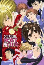 Affiche Ouran High School Host Club