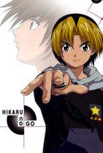 Affiche Hikaru no Go