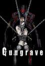 Affiche Gungrave