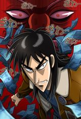Affiche Gyakkyou Burai Kaiji: Ultimate Survivor