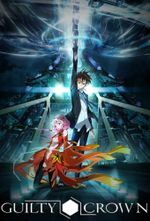 Affiche Guilty Crown