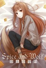 Affiche Spice and Wolf