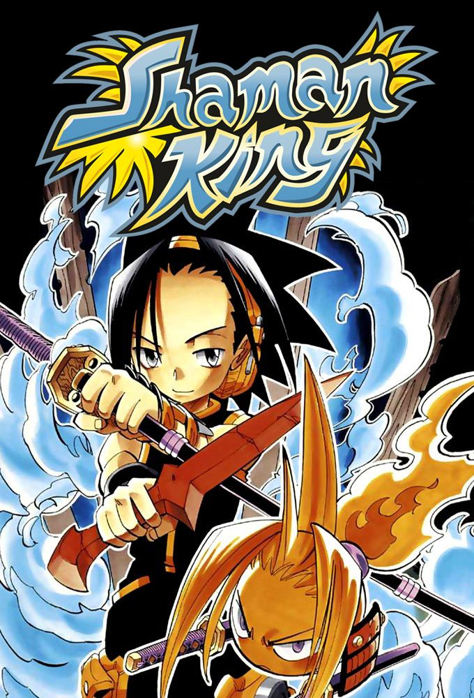 «Shaman King 1 Сезон» / 2004