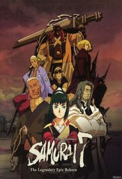 Affiche Samurai 7