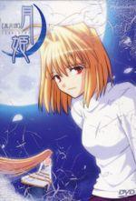 Affiche Tsukihime - Lunar Legend