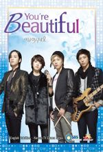 Affiche You're Beautiful