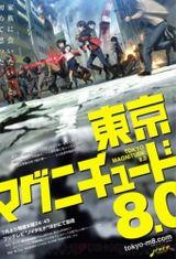 Affiche Tokyo Magnitude 8.0