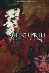 Affiche Shigurui