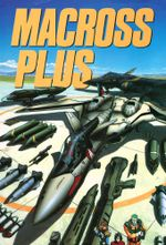 Affiche Macross Plus