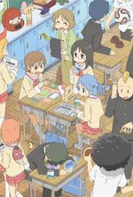 Affiche Nichijou: My Ordinary Life