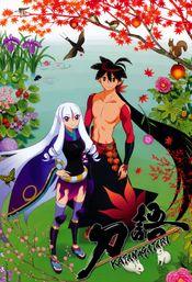 Affiche Katanagatari