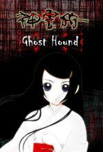 Affiche Ghost Hound