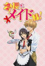 Les Romances En Anime Liste De 42 Series Senscritique