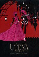 Affiche Revolutionary Girl Utena