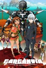 Affiche Gargantia on the Verdurous Planet
