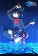 Affiche Love, Chunibyo & Other Delusions!