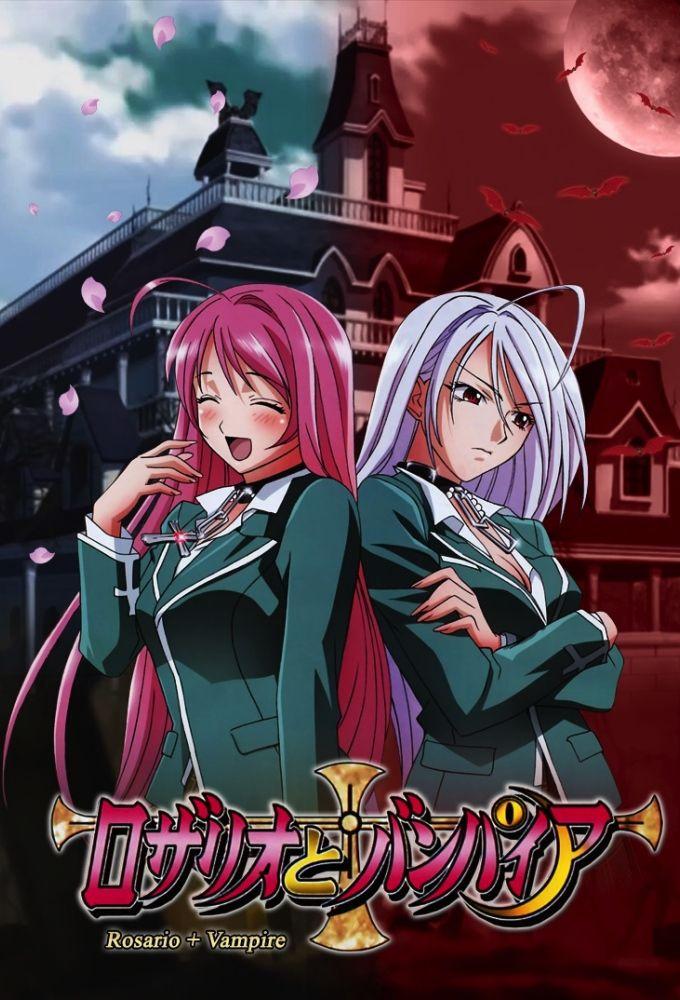 Rosario Und Vampire