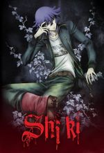 Affiche Shiki