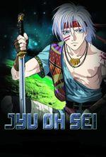 Affiche Jyu Oh Sei