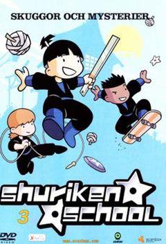 Avis sur la s rie shuriken school 2006 dommage par - Shuriken school ...