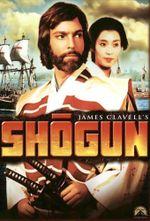 Affiche Shogun