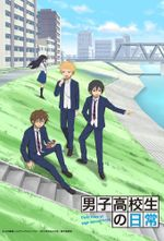 Affiche Daily Lives of High School Boys