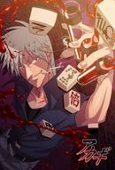 Affiche Mahjong Legend Akagi: The Genius Who Descended Into the Darkness