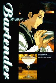 Affiche Bartender